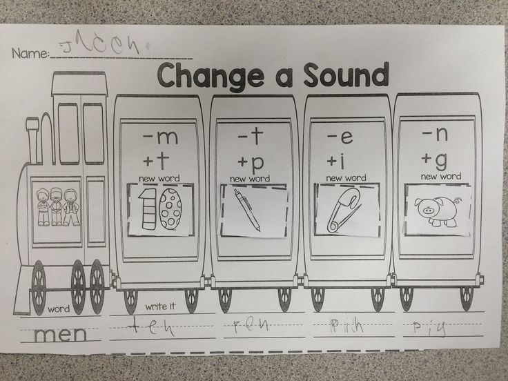 how to make change worksheets