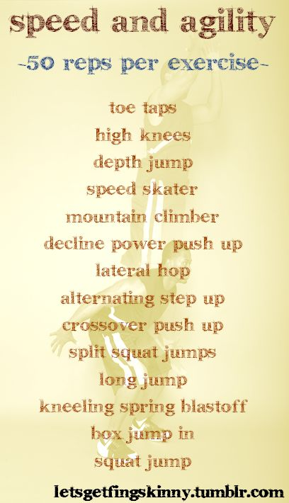 Speed and Agility Workout