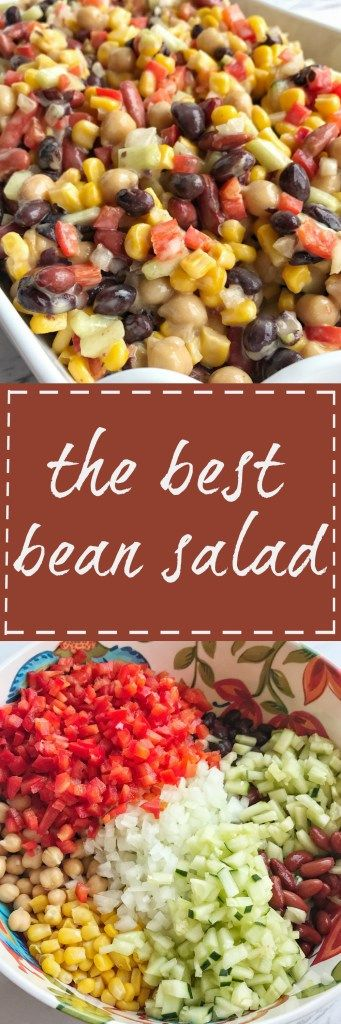 This really is the best bean salad ever. Easy, simple ingredients and fresh vegetables combine to make the tastiest, creamiest beans salad. Perfect side dish for a gathering, potluck, or BBQ. This bean salad uses convenient honey mustard salad dressing that gives it a creamy sweet flavor.