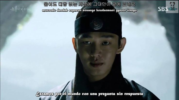I Guess It's You - Six Flying Dragons OST Part. 1 [Sub Español]