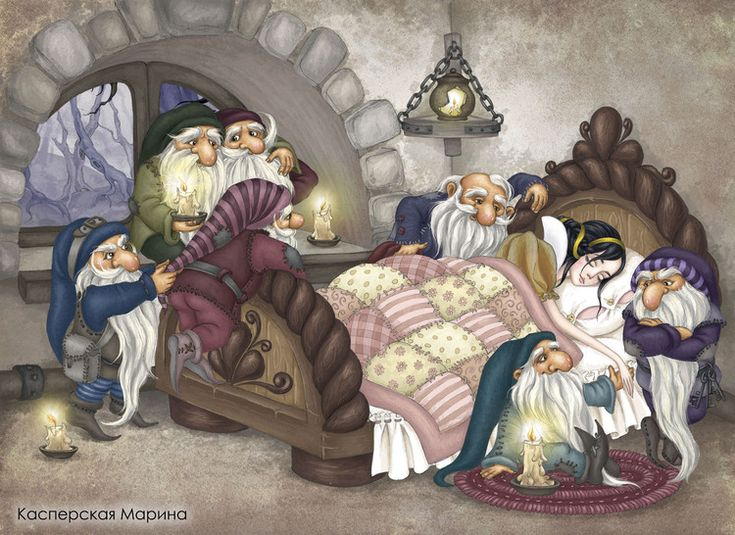 Сообщество иллюстраторов / Иллюстрации / Касперская Марина / Белоснежка и семь гномов 3