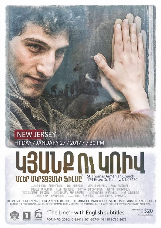 """Film Screening of """"Gyank ou Griv"""" / """" The Line"""" : A Film by Mher Mkrtchyan depicting the Artsakh independence war. The film will be screened in ARMENIAN with ENGLISH subtitles. One of the best films about the Artsakh War. It is a remarkable story of love, patriotism and real events that took place in Artsakh and Armenia in the early 90's. An incredible journey of a timid teenager into a brave soldier challenged by the atrocities of war, friendship and love. Reception to follow."""