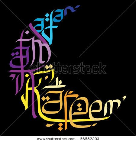 stock vector : Ramadan greetings in english calligraphy of halfmoon shape