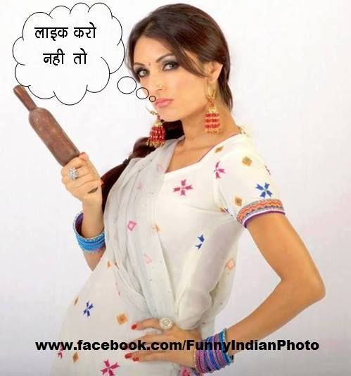 How to Write, Comment or Post on Facebook in Hindi