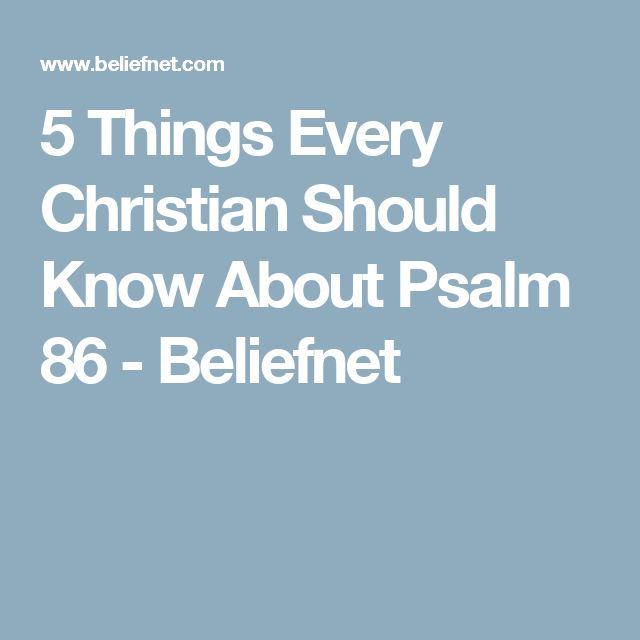 5 Things Every Christian Should Know About Psalm 86 - Beliefnet