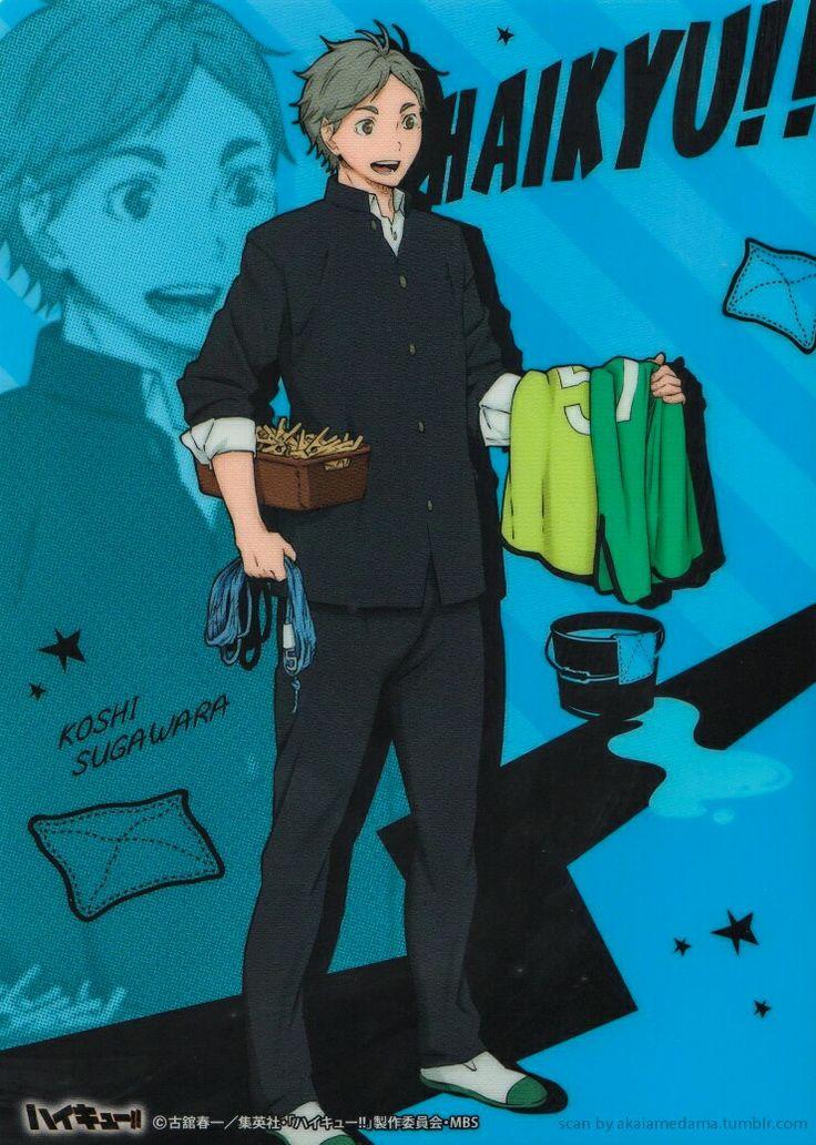 #anime #haikyuu #otaku #art #volleydorks #karasuno #sugawarakoishi