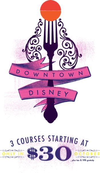 Going to Walt Disney World in October?  You might want to check out Downtown Disney Foodtopia  ~~  PixieDustDaily.com