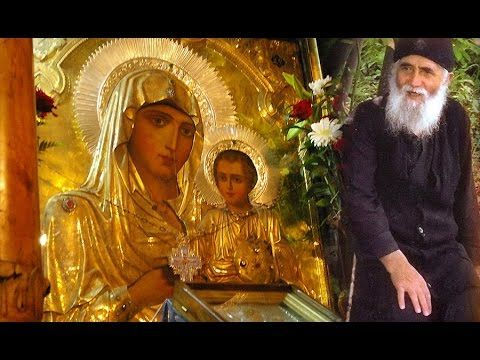 Παναγία Ιεροσολυμίτισσα : Άγιος Παΐσιος: Τους ταπεινούς και πολύ ευλαβείς το...