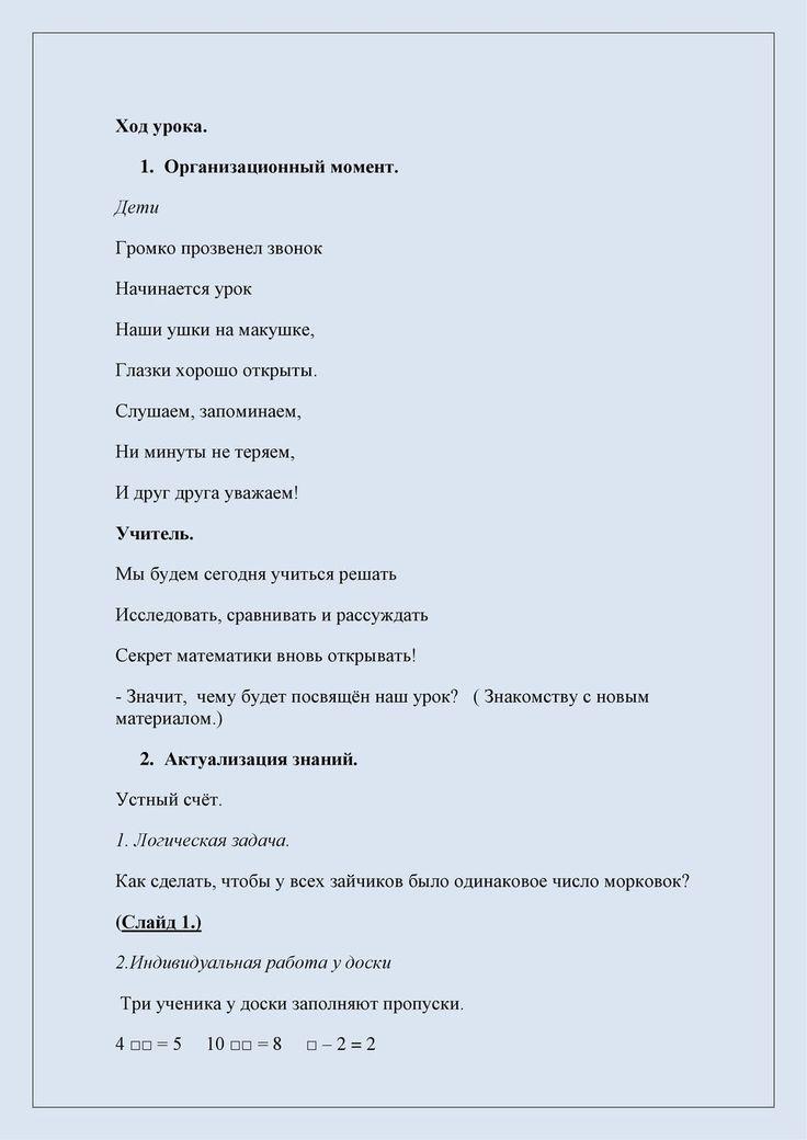 Вовк с.в биология 11 класс.тетрадь для лабораторных и практических работ.ответы
