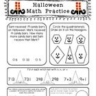 Free! Math morning work/review page with a fun Halloween theme.    credits: www.kpmdoodles.com www.mycutegraphics.com http://teacherspayteachers.co...