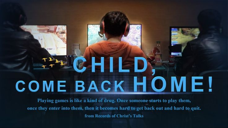 """In Search of a Bright Life 