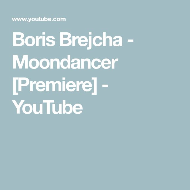 Boris Brejcha - Moondancer [Premiere] - YouTube