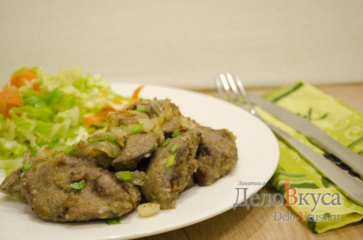 Рецепт приготовления куриной печени жареной с луком #куринаяпечень #курица  #еда #рецепты #деловкуса #готовимсделовкуса
