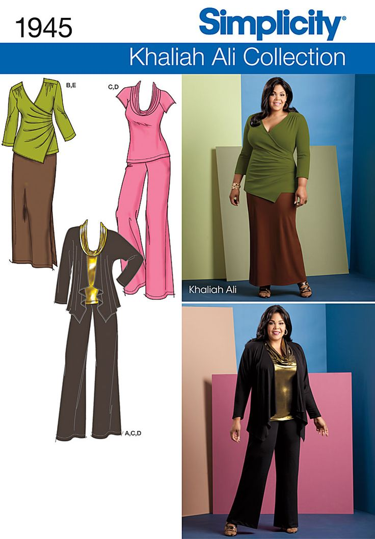 Simplicity 1945 from Simplicity patterns is a Misses and Womens Pants, Skirt, and Knit Top and Cardigan sewing pattern