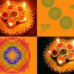 Happy Diwali latest wallpapers 2013
