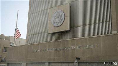 Did Israel Block Trump From Moving US Embassy to Jerusalem? - Israel Today | Israel News