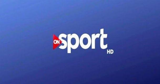 تردد قناة اون سبورت On Sport الجديد على النايل سات Allianz Logo