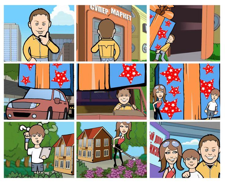 """Кадры из ролика для программы о даче """"Воскресные хлопоты"""", где актёр Денис Рожков покупает загородный дом семье."""