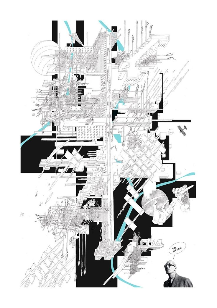 Future of an architecture space. Cybertopia. Death of analogous cities. KooZA/rch