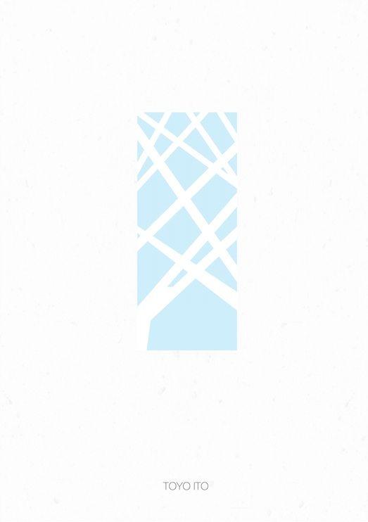 Starchitect Series, Toyo Ito, Tod's Omotesando Building, Japan
