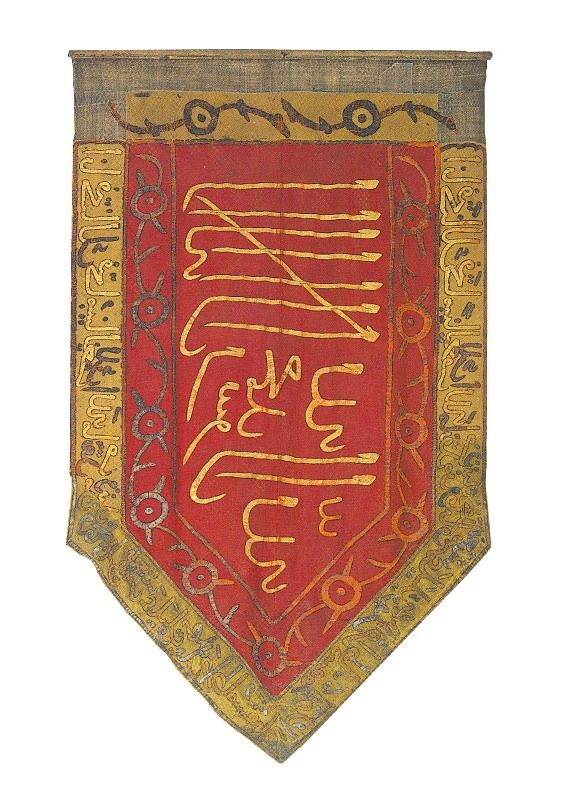 An (inverted) Ottoman military flag,  captured in the Battle of Vienna 1683.