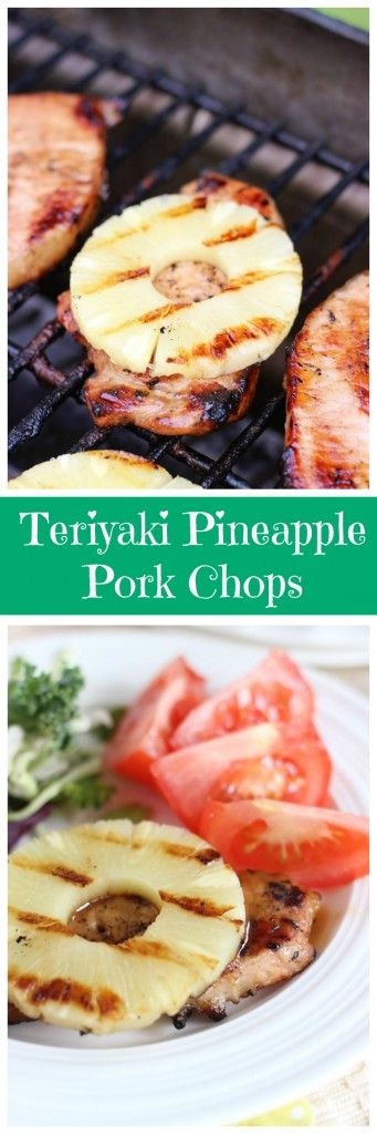 Teriyaki sauce, pineapple, and juicy pork chops, make for an awesome summer cookout meal for throwing on the grill! #GrillPorkLikeASteak #ad @smithfieldfoods