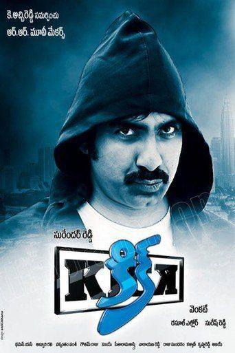 Kick (2009) | http://www.getgrandmovies.top/movies/15091-kick | Kalyan (Ravi Teja) is a kind of guy who prefers a life full of thrills than leading a regular life style. He seeks kick in whatever he does. He finds liking in Naina (Ileana). They separate due to differences. Krishna (Shyam) is a young cop who is in lookout for a big ticket thief who happens to be Kalyan. Meanwhile, Naina agrees for an engagement with Krishna. The rest of the story is all about how Kalyan wins back his lady…