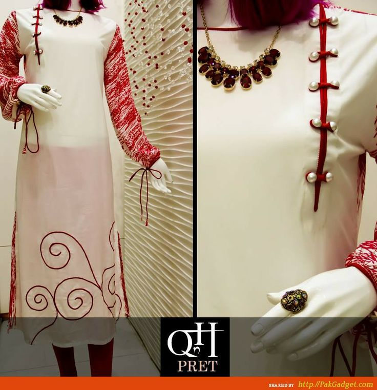 Beautiful, Funky and Sexy QnH Prom Designs are Cheap and Affordable - Gul Ahmed, Firdous Lawn, Sana Safinaz, Swiss Lawn