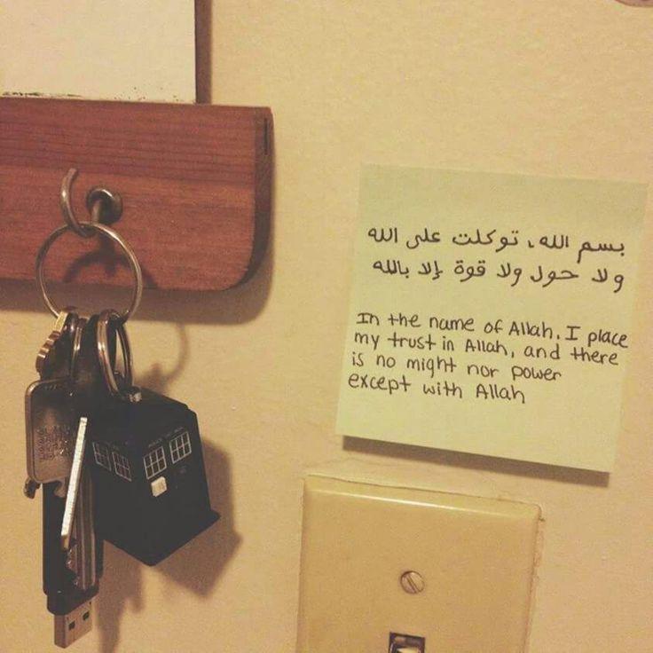 #zikr #islam