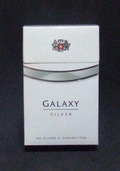 Embalagem de Galaxy Silver