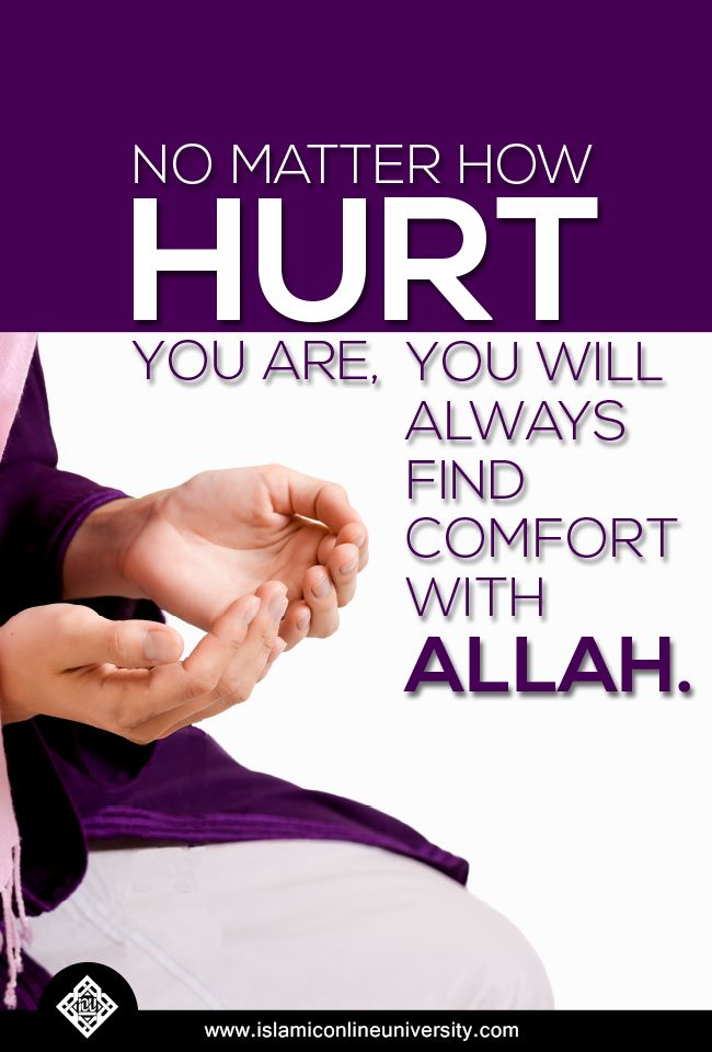 Feeling pain? Remember that Allah knows how much it hurts, the wisdom behind it, and how to relieve you of it.