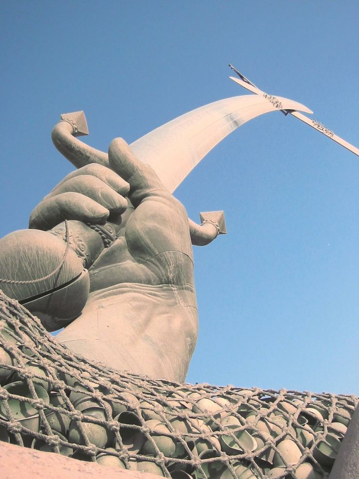 Swords of Victory Monument . Baghdad Iraq