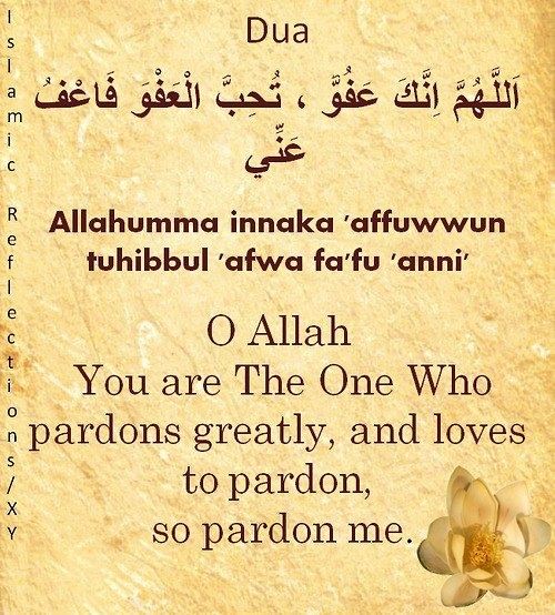 Ya ALLAH forgive me if I have displeased YOU, make my love for YOU stronger and help me to get closer to YOU ameen