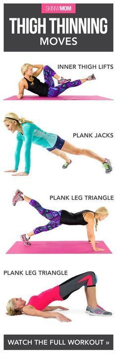 13 Moves for Terrifically Toned Inner Thighs Great lower body exercises to thin out those thighs.