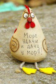 Михалкевич Алеся (Куколки и игрушки) - Куколки и игрушки 2016г. | OK.RU