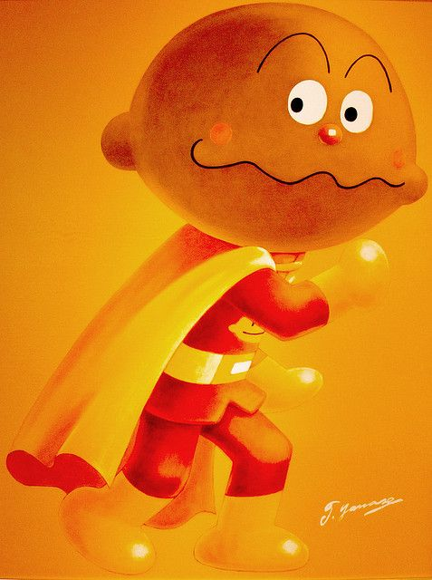 Currypanman (カレーパンマン) | Flickr – Compartilhamento de fotos!