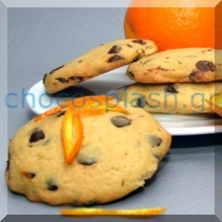 COOKIES ΜΕ ΠΟΡΤΟΚΑΛΙ ΚΑΙ ΣΟΚΟΛΑΤΑ Cookies για όλα τα γούστα
