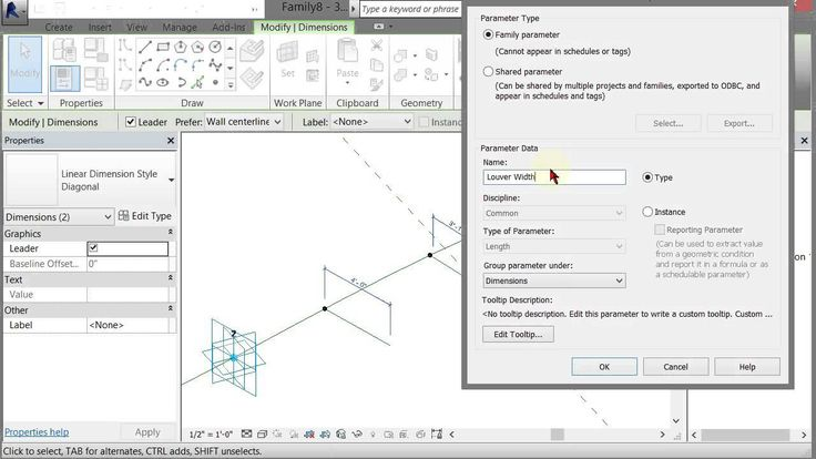 ADAPTIVE COMPONENT LOUVER CURVED