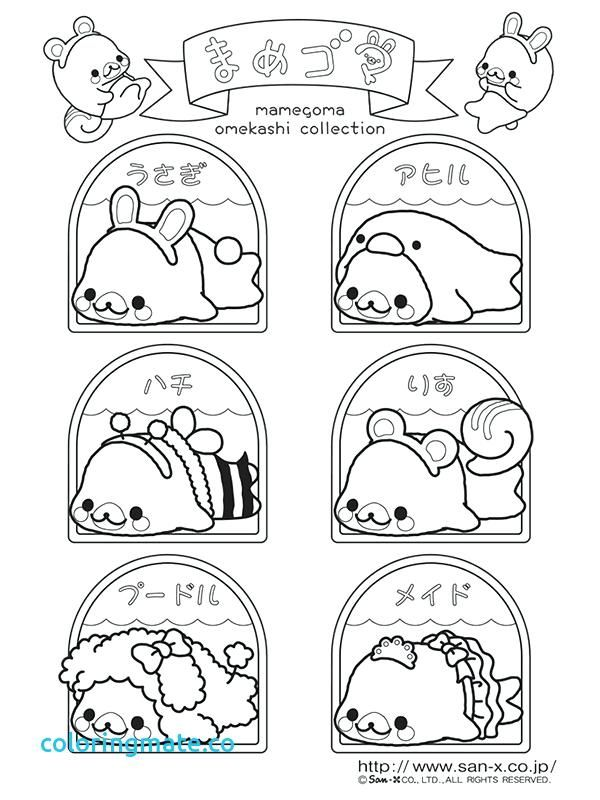 Mamegoma Coloring Page Coloring Pages Color Clip Art
