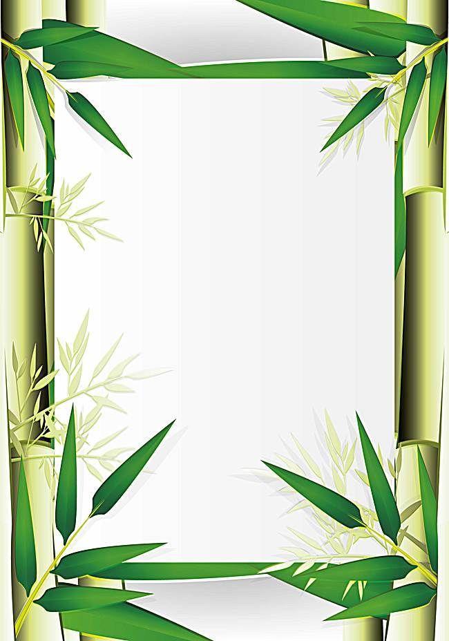 Bamboo Border Decorative Background Bamboo Background Paper Background Design Wallpaper Powerpoint