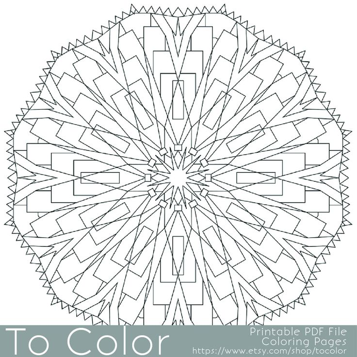 Detailed Printable Coloring Pages For Adults Gel Pens Mandala Pattern PDF JPG Instant Download Book Sheet Grown Up