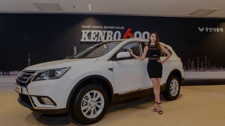 중한자동차 켄보600 신차 가격