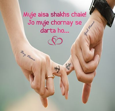 Shayari Urdu Images: Lovely Couple Holding Hands picture in beautiful