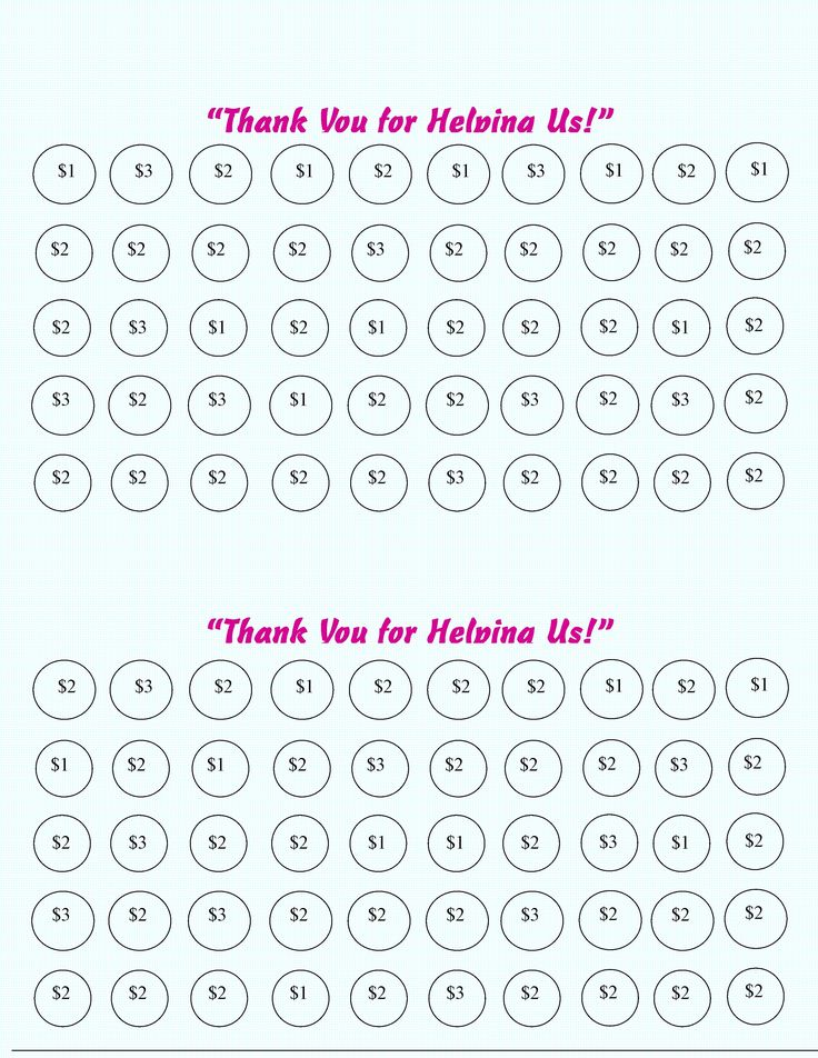 37 best Print your own scratch off cards and party favors images - guest card template