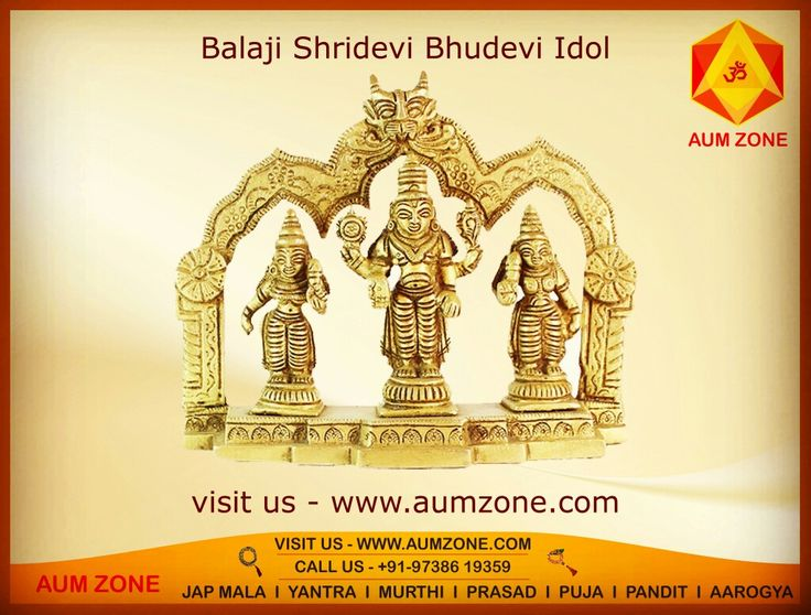 Balaji bhudevi sridevi statue