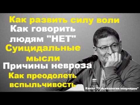 Лабковский - Как полюбить свою жизнь. Как забыть обиду. - YouTube
