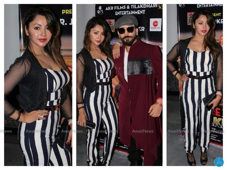 The Music Launch Of Tere Do Speaker With Rajneesh Duggal Photos