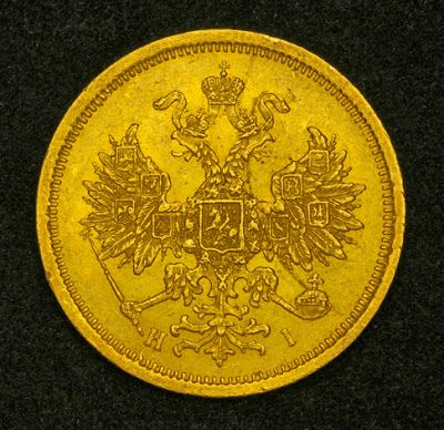 Russian Imperial Gold Coins investment, buying gold coins