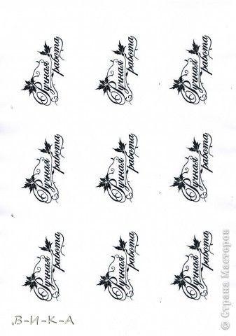 Упаковка для канзаши+ надписи (ручная работа ) фото 10