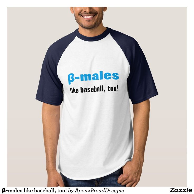 β-males like baseball, too!